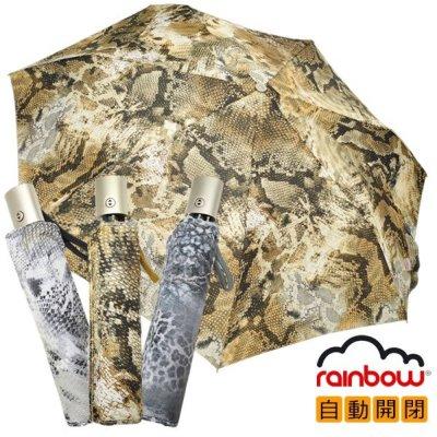 【rainbow】自動開閉フラワープリント折りたたみ傘