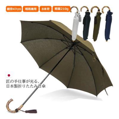 キャロン国発!シャリッとしたピケ織りのシンプルな晴雨兼用傘
