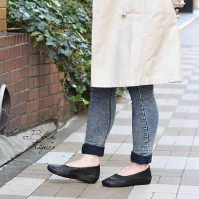 ポルトガルの靴【ARCOPEDICO】ドレープブーツ