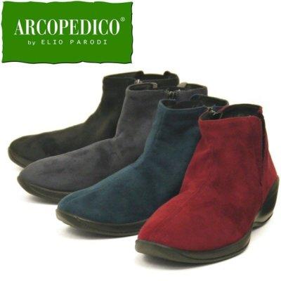 キャロン国発!ポルトガル靴ブランドアルコペディコのサイドゴアブーツ