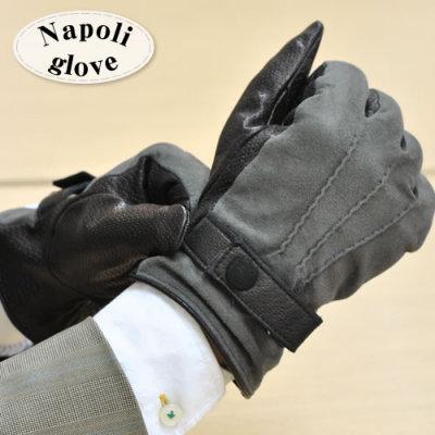 キャロン国発!ナポリに特注!カシミヤ100%裏地のベルトデザインメンズレザーグローブ