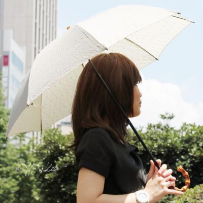 晴雨兼用折りたたみ傘・日傘